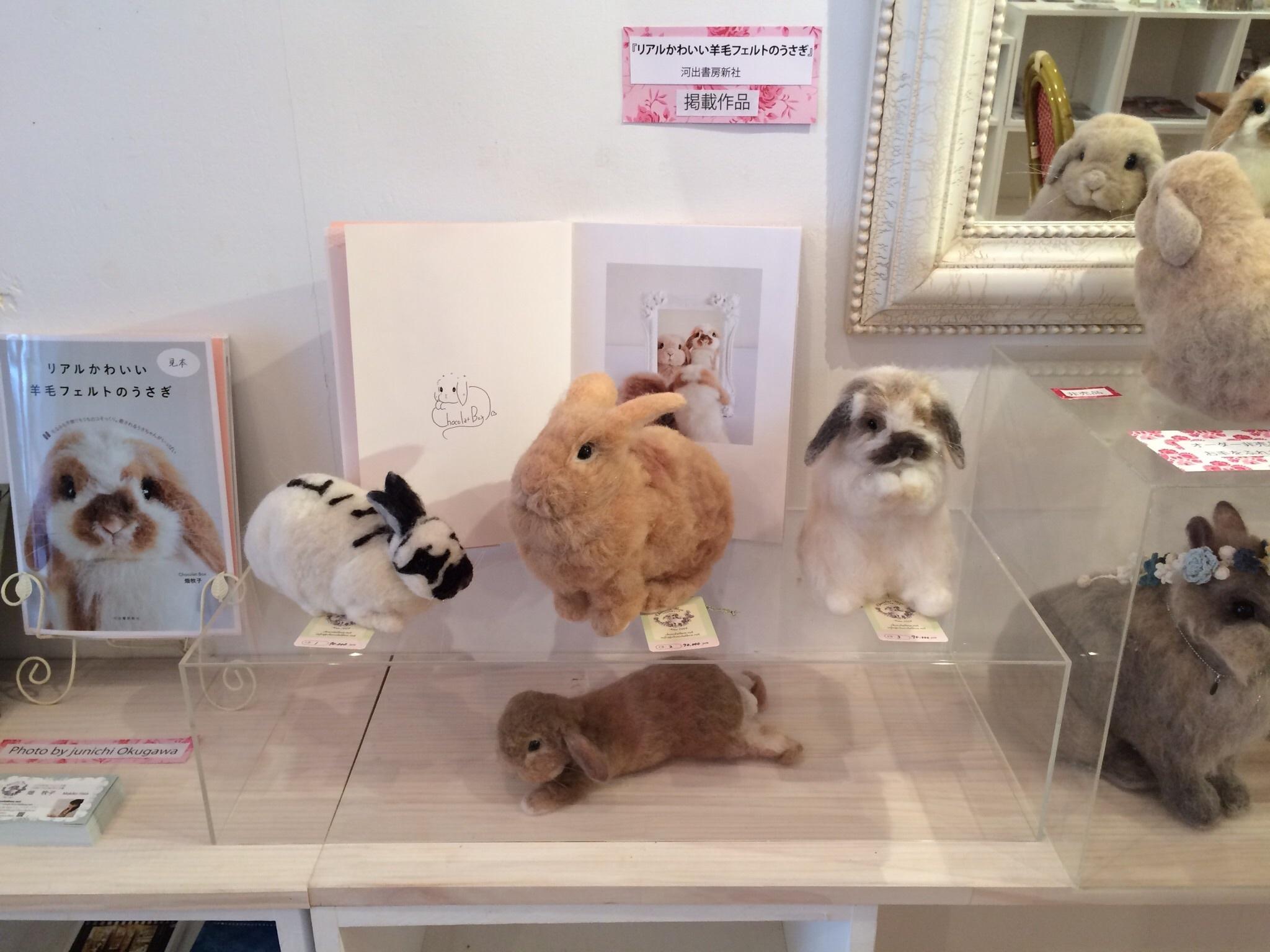 畑牧子さんの出版記念作品展『リアルかわいい羊毛フェルトのうさぎ』@南青山Gallery Paletteへ_a0157409_14280816.jpg