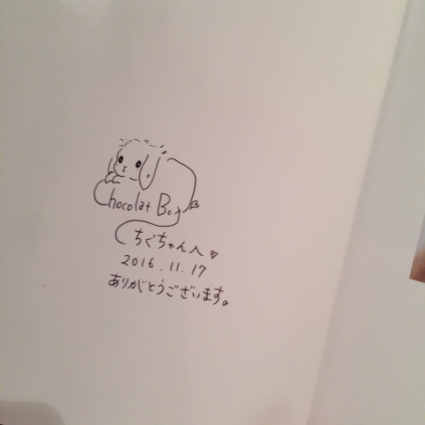 畑牧子さんの出版記念作品展『リアルかわいい羊毛フェルトのうさぎ』@南青山Gallery Paletteへ_a0157409_16085378.jpeg