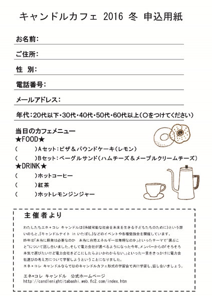 f0235809_1133214.jpg