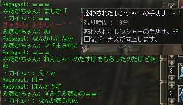 c0012810_13355891.jpg