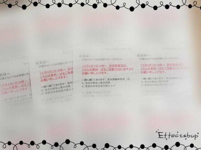 a0087111_16323255.jpg
