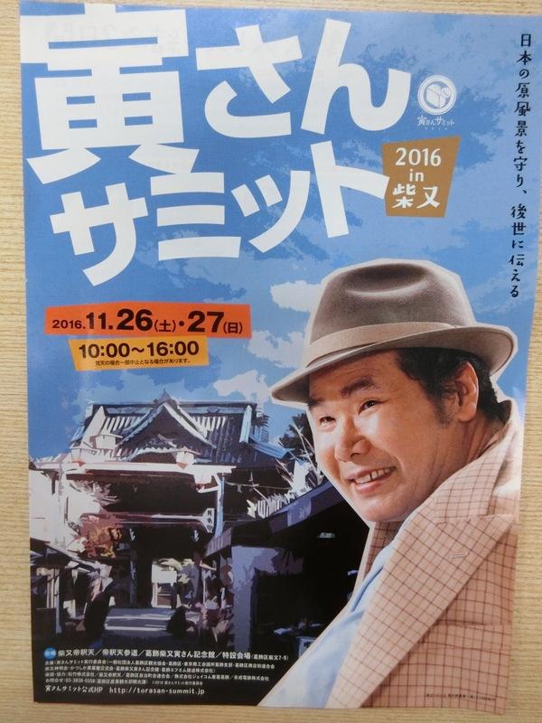 11月20日(日)東京理科大祭出展_d0278912_22264060.jpg