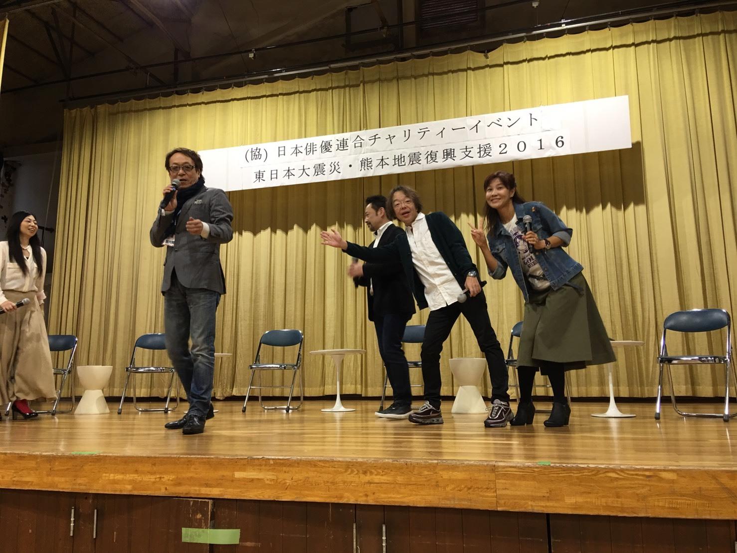 日俳連チャリティイベント①_a0163623_20524060.jpg