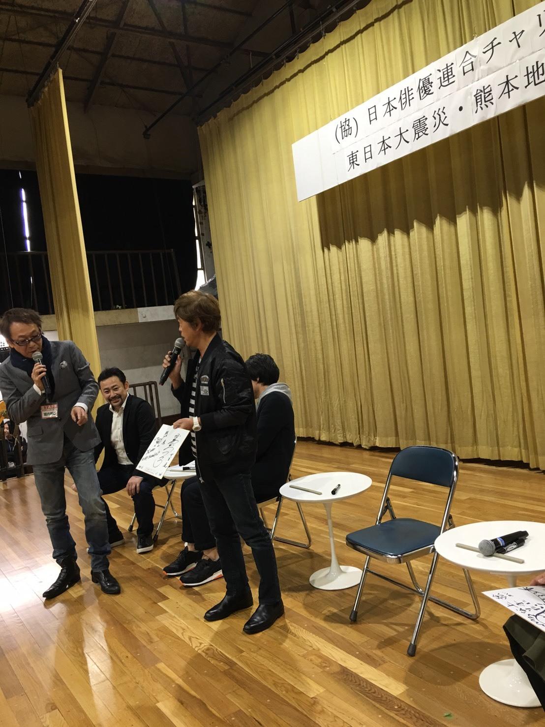 日俳連チャリティーイベント②_a0163623_21005161.jpg