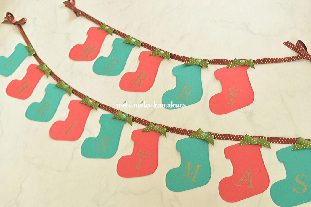 ◆鎌倉・長谷の古民家でクリスマスガーランド教室を開催します♪_f0251032_15115751.jpg