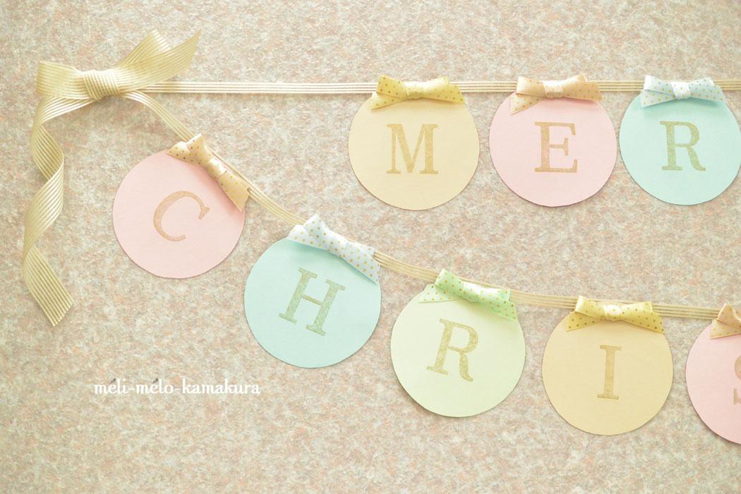 ◆鎌倉・長谷の古民家でクリスマスガーランド教室を開催します♪_f0251032_1512359.jpg