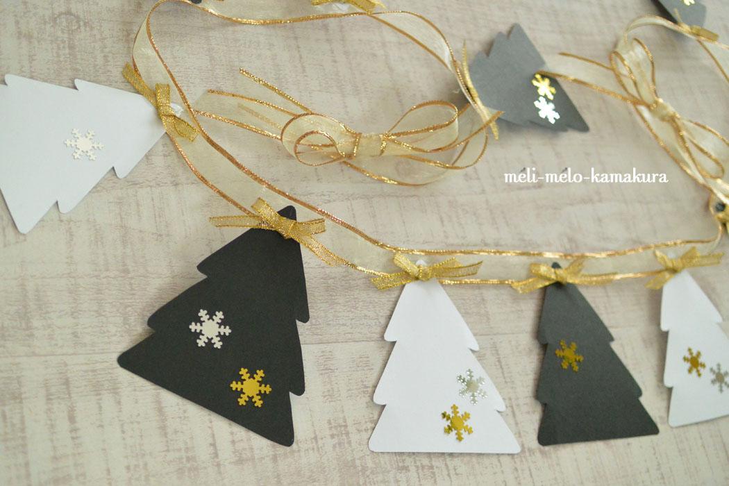 ◆鎌倉・長谷の古民家でクリスマスガーランド教室を開催します♪_f0251032_15133855.jpg
