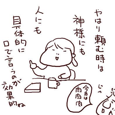 f0368538_10033664.jpg
