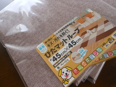 c0261346_20081043.jpg