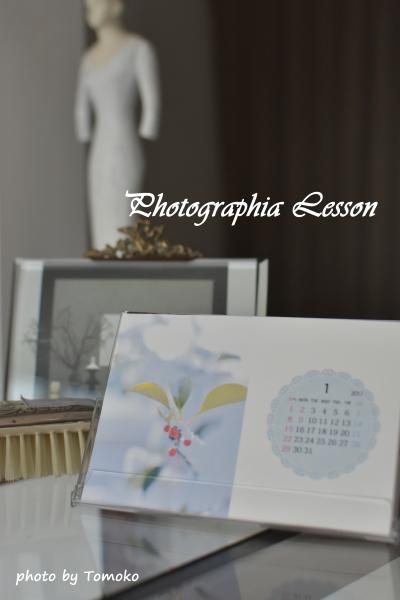 Photographia Lesson 2回目_c0345348_09265495.jpg