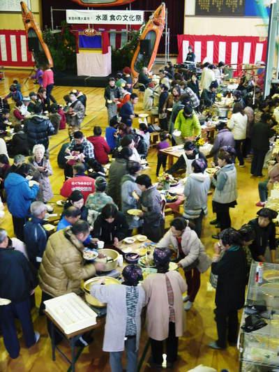 『水源食の文化祭』2016 11月27日(日)開催!明日(11月21日(月))テレビタミンの特派員で生電話出演!_a0254656_1927296.jpg