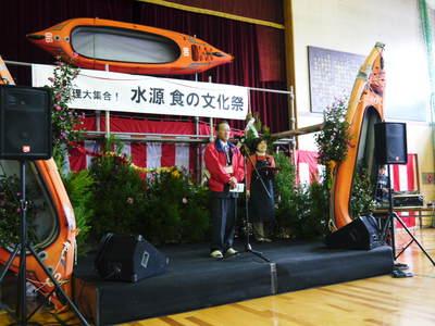 『水源食の文化祭』2016 11月27日(日)開催!明日(11月21日(月))テレビタミンの特派員で生電話出演!_a0254656_1941622.jpg