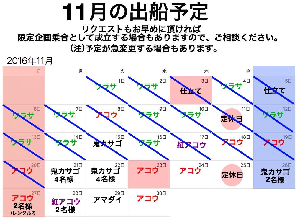 f0214557_16163255.jpg