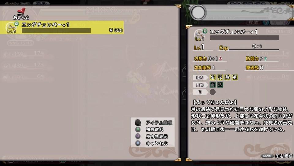 b0362459_00102054.jpg