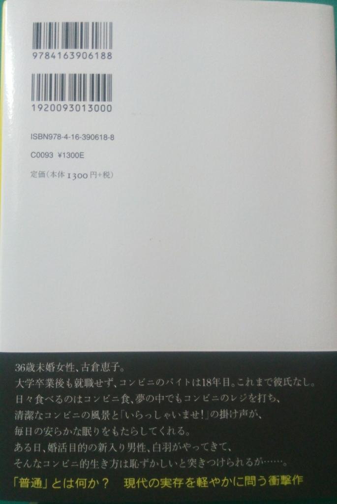 a0111166_17021862.jpg