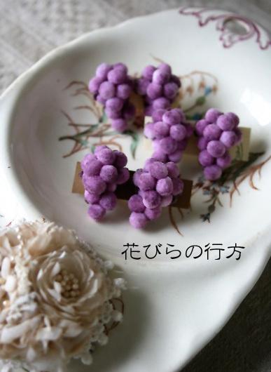 c0326668_15152173.jpg