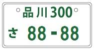 b0225081_134583.jpg
