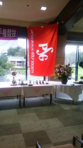 PGS(シニア・女子シニア・ミッドシニア)選手権競技結果_d0338682_21142593.jpg