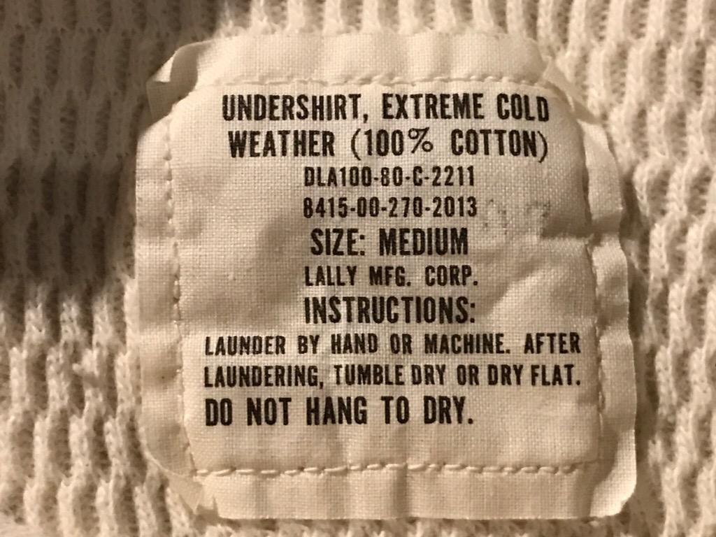 神戸店11/23(水)ヴィンテージ&スーペリア入荷!#2 US.Army Part2! WWⅠM-1916,DeadStock M-43HBT Shirt!!!_c0078587_2032250.jpg