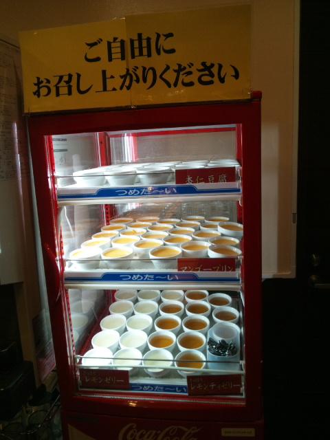 横浜中華街 皇朝_f0076001_23413137.jpg