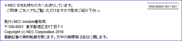 f0231709_1124099.png