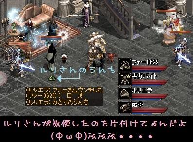f0072010_07425367.jpg