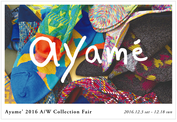 Ayame\' 2016 A/W Collection Fair_d0193211_1547891.jpg
