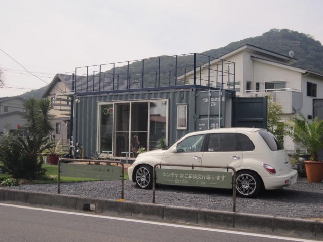 太田市外構工事(ガーデン フロー)にようやく帰って来た愛車PTクルーザー_e0361918_15312886.jpg