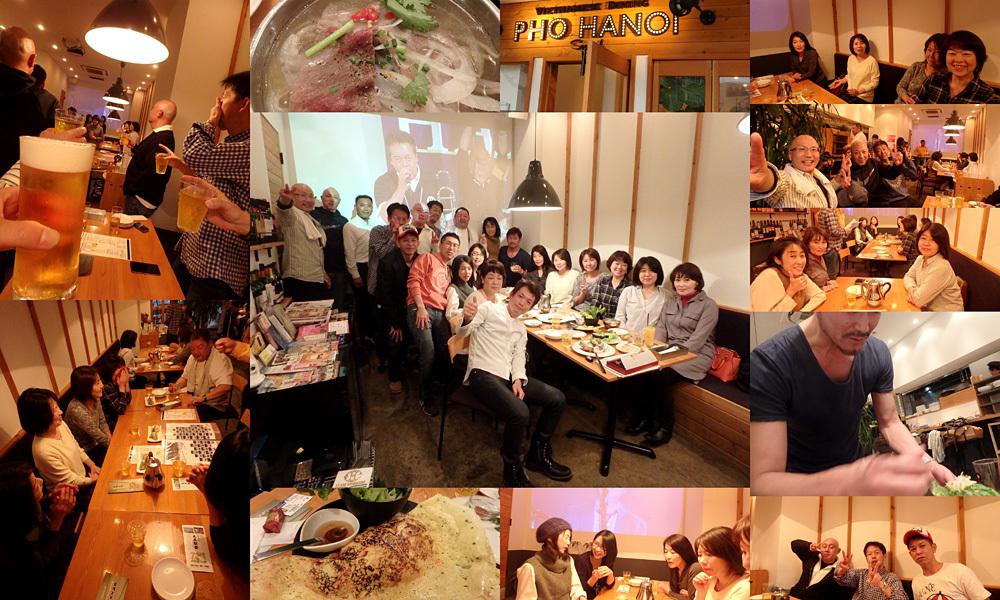 ベトナム料理のちお寿司のコース_c0120834_17594721.jpg