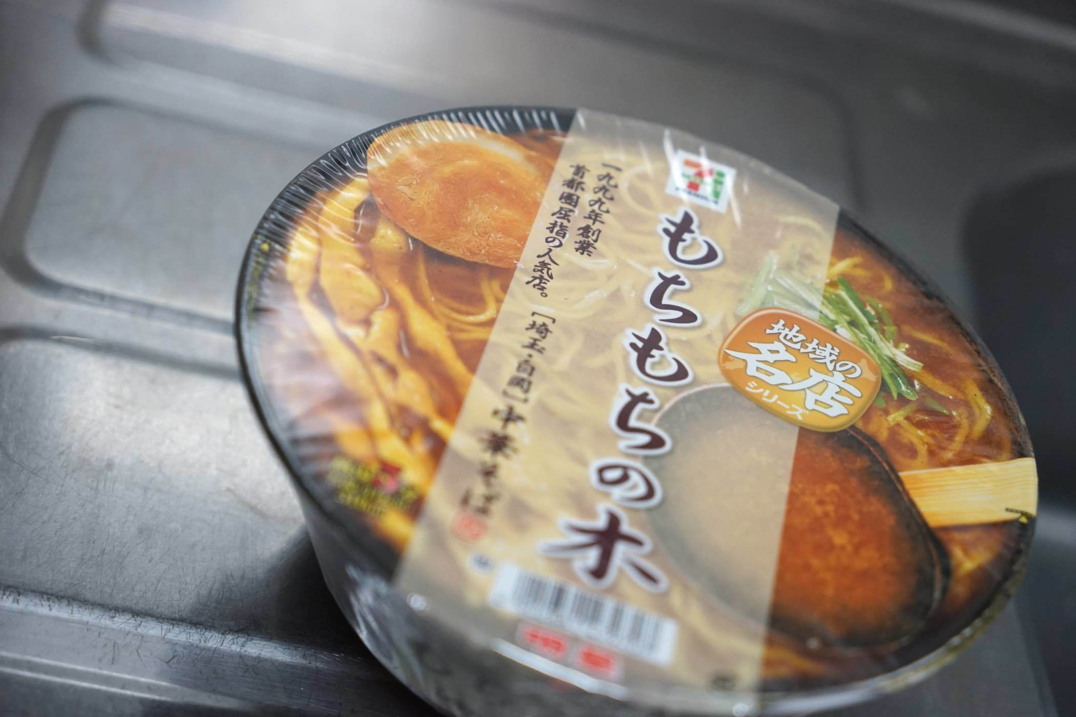 SEPもちもちの木、ラ王魚介豚骨醤油、TOKYO特濃魚介とんこつ_b0360240_22040355.jpg
