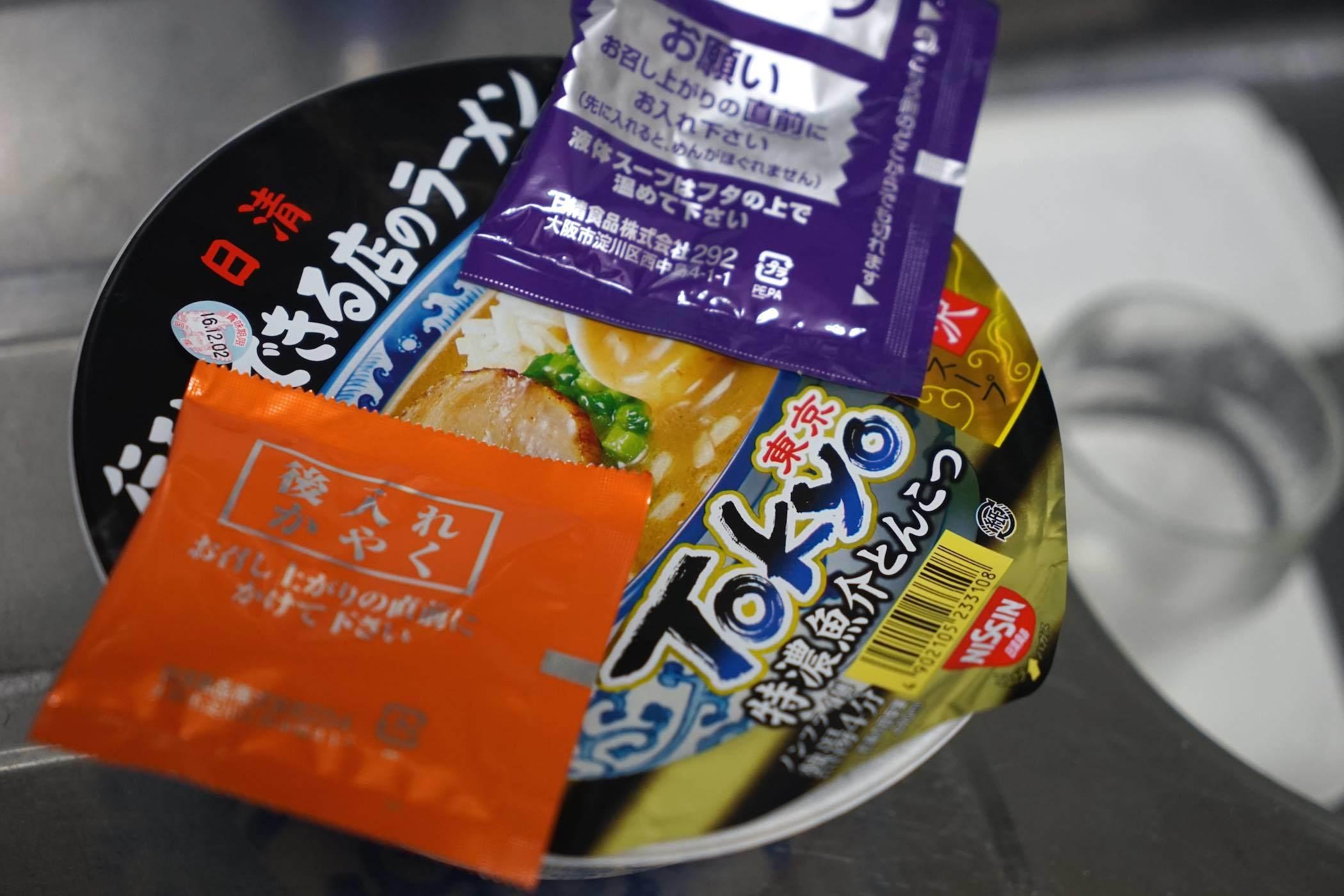 SEPもちもちの木、ラ王魚介豚骨醤油、TOKYO特濃魚介とんこつ_b0360240_22040462.jpg