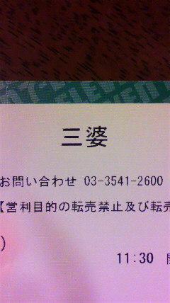 b0141044_22535854.jpg