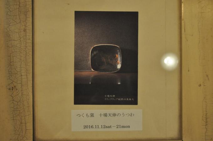 a0177648_1942351.jpg