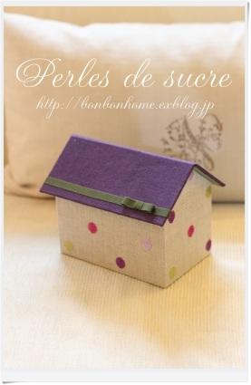 自宅レッスン サティフィカ ミロワー  ハウス型の箱 ボワットアコーディオン_f0199750_19431702.jpg