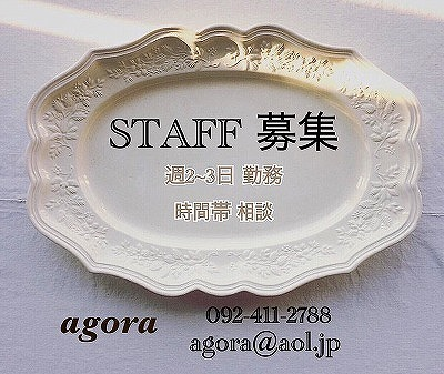 a0208054_16330090.jpg
