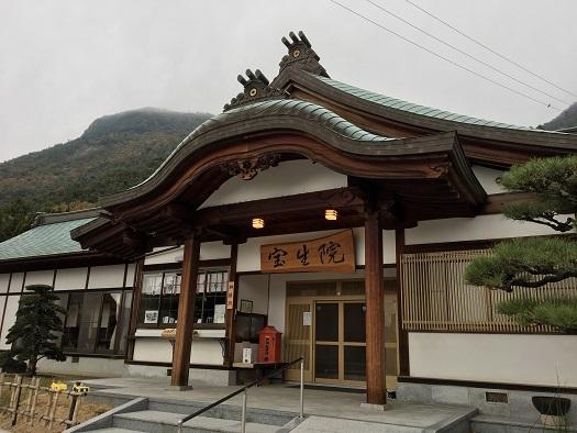 小豆島宝生院 和三盆ワークショップ_c0227958_07540938.jpg