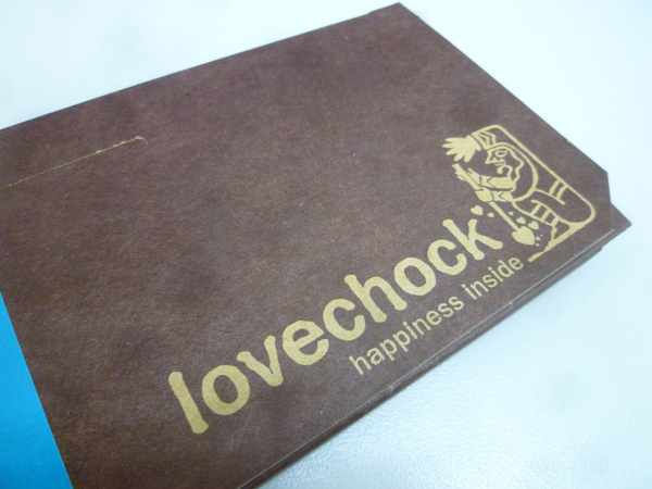 lovechock ORGANIC RAW CHOCOLATE Sweet nibs & Sea salt_c0152767_21255384.jpg
