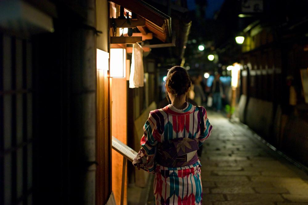 Kyotoful #8_d0262570_1842851.jpg