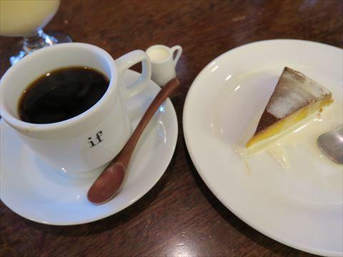 高山の喫茶店 if 珈琲店_e0271890_19313458.jpg