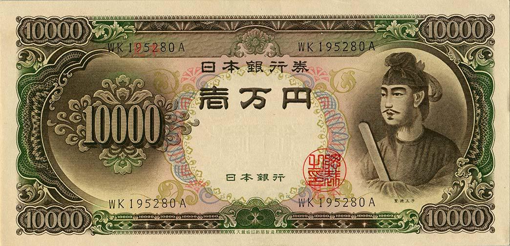 ーー外貨両替!は、大きな、ゆうちょ銀行!で、出来る。ーー_d0060693_17473723.jpg
