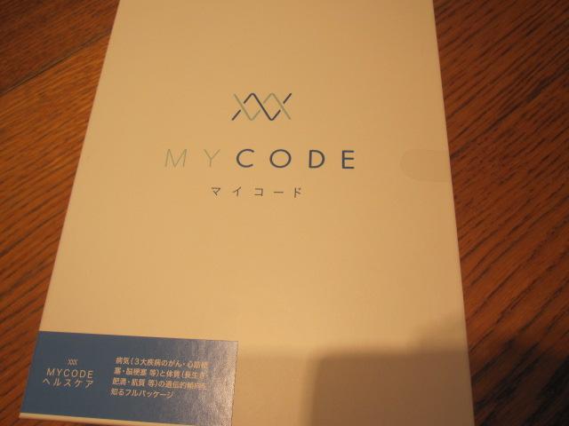 マイコード遂に買ってしまった。_d0096499_1455810.jpg
