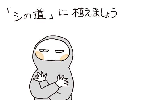 d0175401_933169.jpg