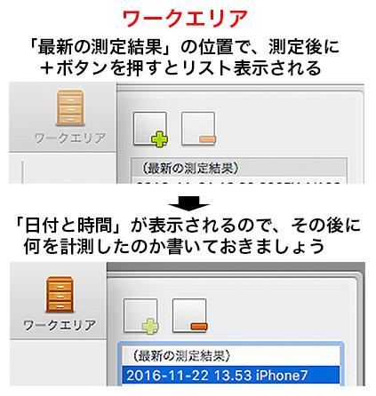 f0274403_16592454.jpg