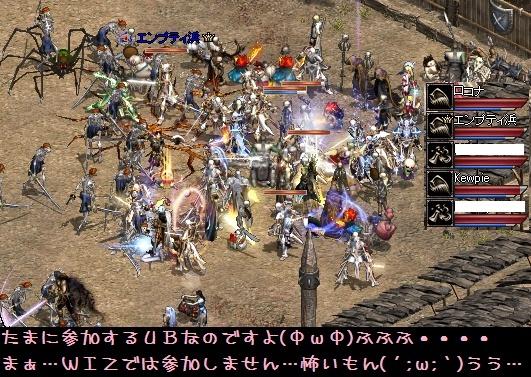 f0072010_02042854.jpg