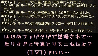 10月25日!こふぁげ禁止!_f0072010_02105912.jpg