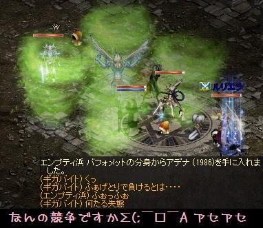 f0072010_02121164.jpg