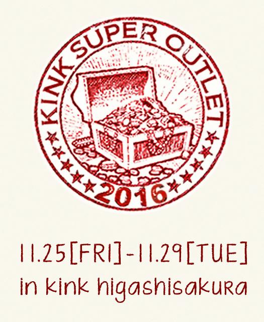 f0226010_19424888.jpg