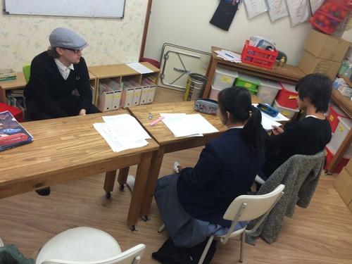 Junior English 1 Mitejima_d0305511_2133946.jpg