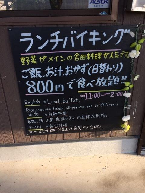 待ち合わせ_e0101917_16364296.jpg