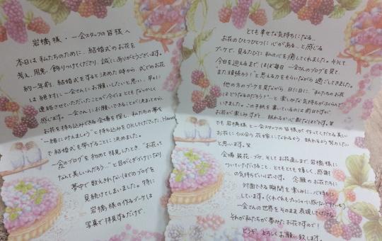 秋の装花 HANZOYA様へ、二人が過ごした7年の季節を、花で_a0042928_18265613.jpg